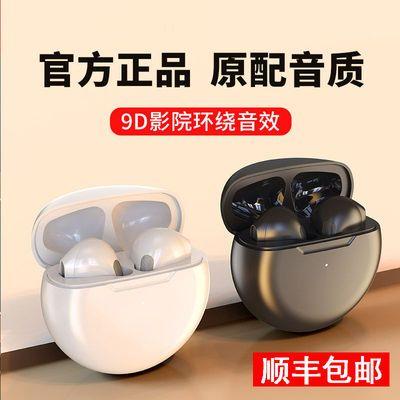 71099/【顺丰包邮】无线蓝牙耳机高音质双入耳式适用于苹果华为小米OPPO