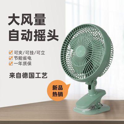 74567/大风力台扇电风扇小型电风扇家用台扇夹扇学生宿舍专用办公室摇头