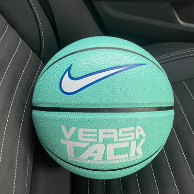 72660/标准篮球软皮耐磨吸汗防滑成人初中学生青少年室内外比赛7号篮球