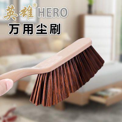 扫床刷床上沙发清洁神器卧室长柄毛刷子软毛扫床家用笤帚扫炕床刷