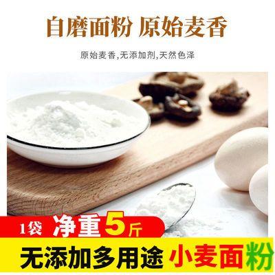 小麦面粉无添加家用面粉特制一等面粉馒头包子面粉中筋面粉批发