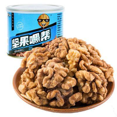 【咸味核桃仁】大促 特产坚果果仁 每日坚果仁 休闲零食