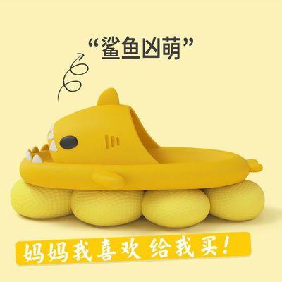 57000/儿童拖鞋夏可爱卡通鲨鱼男童女童家用软底防滑家居亲子宝宝凉拖鞋
