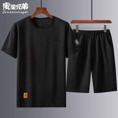 两件套运动套装男夏季宽松舒适短袖t恤男士跑步休闲运动服裤子男