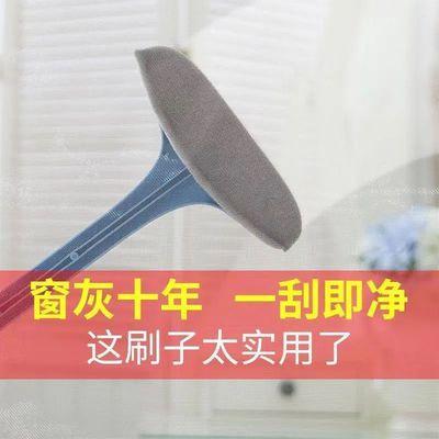 74479/清洁刷纱窗清洗神器纱窗刷免拆洗纱窗擦纱窗小窗刷多功能干湿两用