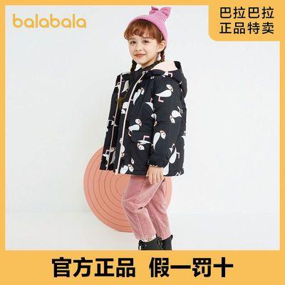巴拉巴拉羽绒服冬季女幼童企鹅满印两件套羽绒服21074200204