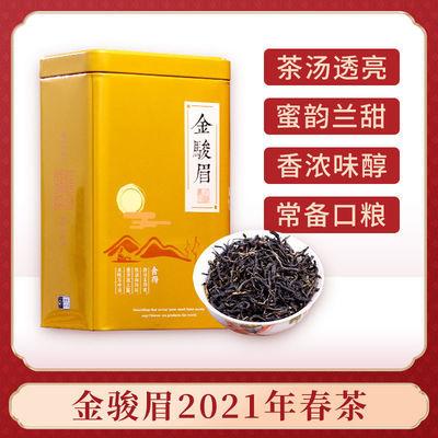 金骏眉正宗浓香型2021年新福建武夷山红茶礼盒罐装蜜香金骏眉包邮