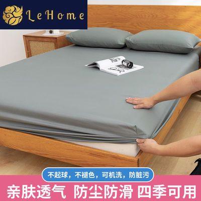 LEHOME纯色床笠床罩防滑床罩套席梦思保护套防尘罩全包床套床垫罩