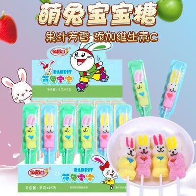 金稻谷萌兔宝宝软糖48支可爱果汁网红棒棒糖儿童零食休闲糖果