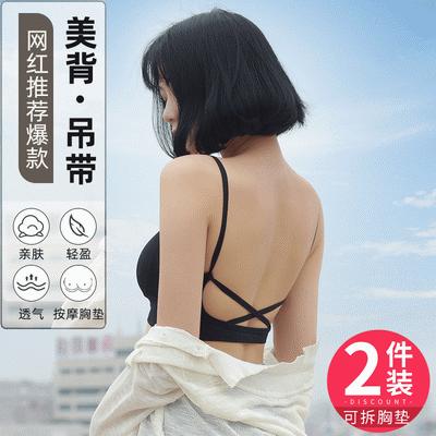 美背内衣女新款夏季薄款学生高中生小胸聚拢防下垂文胸一体抹胸