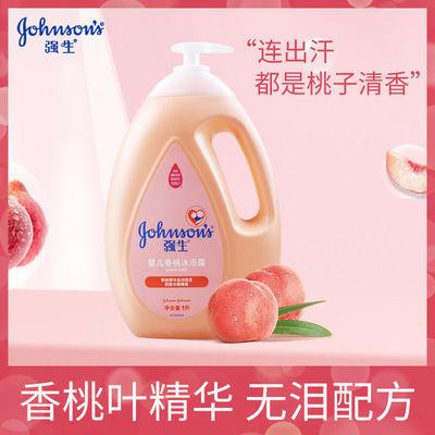 强生香桃沐浴露1L大瓶装婴儿儿童成人可用男女家庭装洗澡清洁留香
