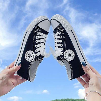 【2021爆款秋】帆布鞋女学生低帮韩版百搭星星jk学院风情侣小白鞋