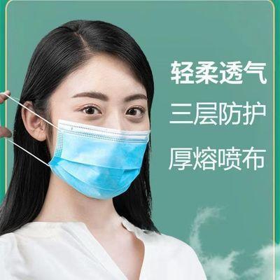 78946/批发一次性口罩三层白色蓝色成人夏季薄款透气防尘防PM2.5口罩