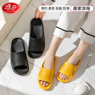 浪莎涼拖鞋女室內洗澡家居防滑防臭軟底夏天外出情侶拖鞋