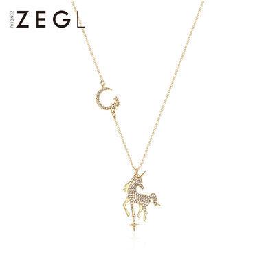 65644/ZEGL设计师925纯银独角兽项链女轻奢小众锁骨链生日礼物送女友