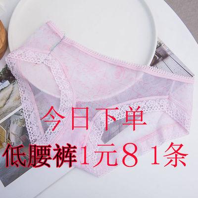 日系低腰网纱性感女士内裤女夏季薄款透气抗菌三角裤学生
