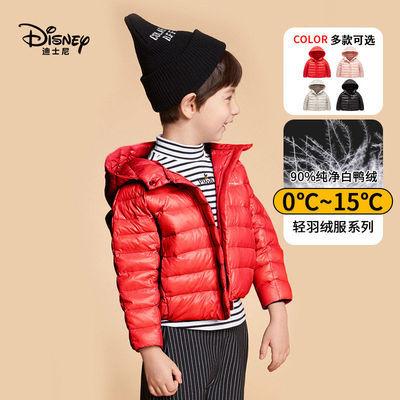迪士尼童装羽绒服加绒加厚2021冬季新款男童保暖90绒反季单件外套