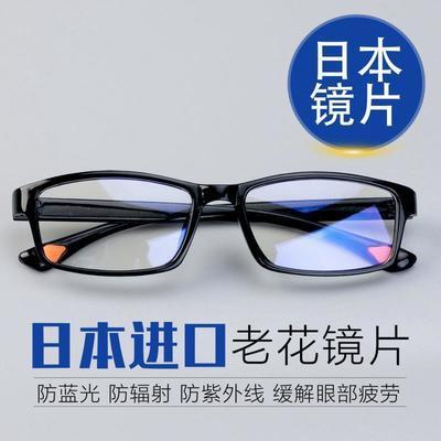 抗疲劳老花眼镜新款防蓝光老花镜TR90轻盈防辐射男女男女老光
