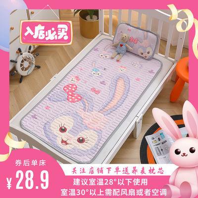 55474/儿童乳胶凉席两件套幼儿园宝宝午睡席5mm加厚空调软席可折叠水洗
