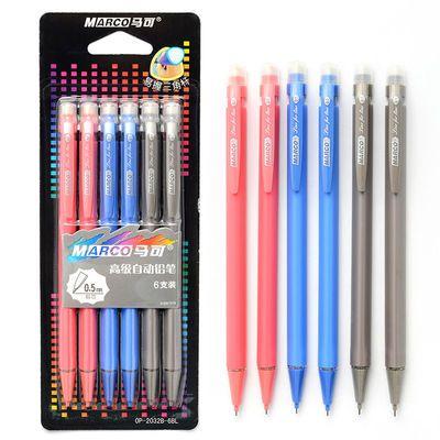 56019/自动铅笔小学生无毒免削幼儿园儿童考试娇姿专用一年级