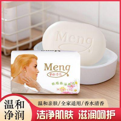68218/正品亚之洁香皂茉莉香水香型洗手洗澡洗脸洁面香皂洗脸护肤皂肥皂