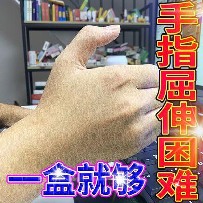 76230/腱鞘炎大拇指【无需手术】大拇指疼痛麻木弹响僵硬伸曲困难关节痛