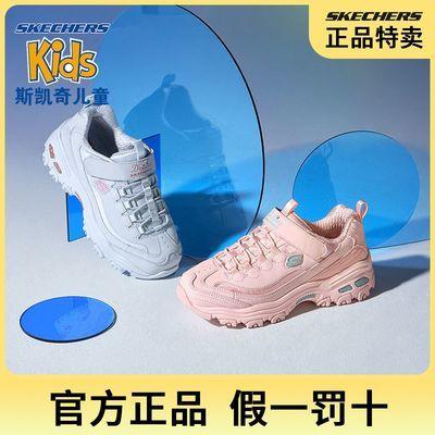 Skechers斯凯奇童鞋时尚女大童熊猫鞋复古舒适透气运动鞋664188L