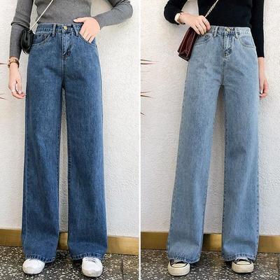 70775/牛仔裤女高腰显瘦宽松百搭潮流2021新款秋冬小个子垂感拖地裤长裤