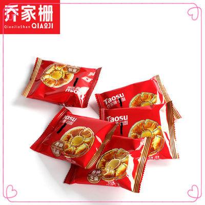 江西特产 乔家栅散称桃酥王1000克 独立小包装 混合口味 推