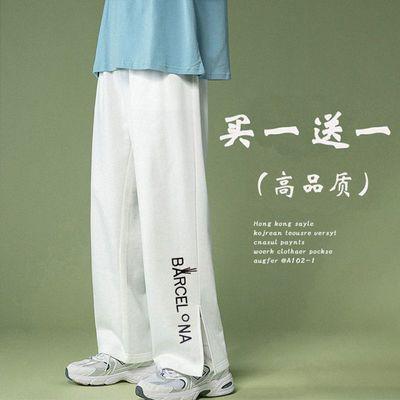 68084/秋季男士薄款灰白色INS日系韩版港风宽松阔腿长裤直筒裤休闲裤男