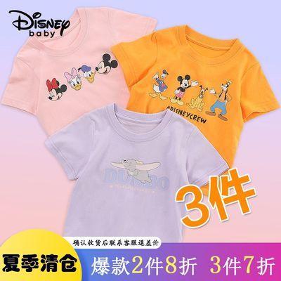 迪士尼3件装短袖t恤宝宝夏男女童上衣儿童纯棉半袖中大童2021新款