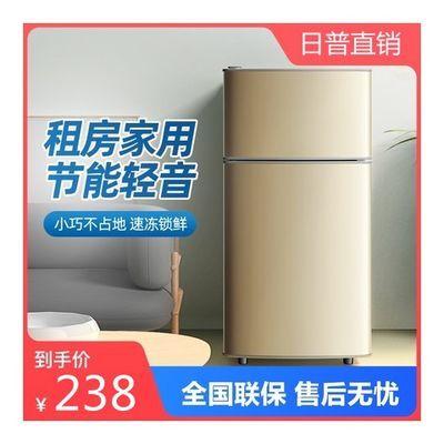 75461/小冰箱家用小型宿舍租房办公室用冷冻冷藏迷你电冰箱一级节能省电