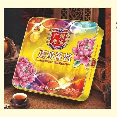 批发价中秋月饼蛋黄莲蓉送礼休闲零食整箱便宜正宗月饼网红600g