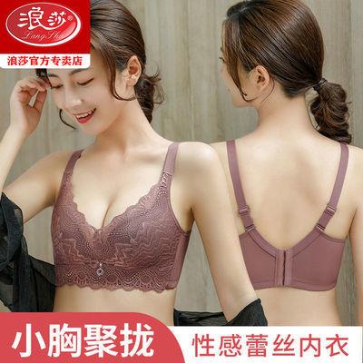 92349/浪莎内衣女小胸聚拢专用防下垂上托胸罩收副乳无钢圈性感文胸套装
