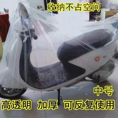 89816/电动车防雨罩摩托车自行车塑料车衣电三轮套轮椅防尘套踏板电瓶车