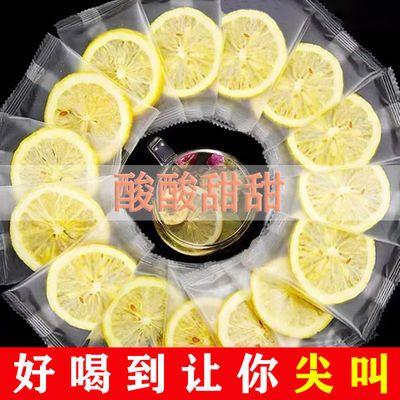 即食冻干蜂蜜柠檬片干片泡水网红水果茶饮品独立包装泡水喝的东西