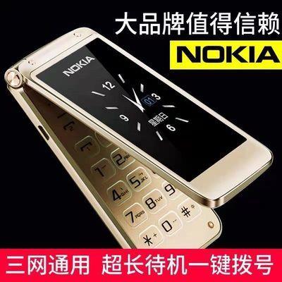 60201/诺基亚双屏移动联通电信4G老人手机超长待机大喇叭大字体老年机