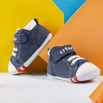 卡特兔秋季帆布鞋1-3岁机能鞋透气防滑宝宝学步鞋小童婴儿学步鞋