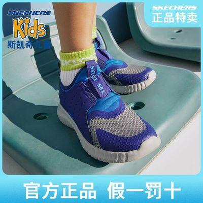 74701/Skechers斯凯奇童鞋男童2021年夏季新款透气网面运动鞋403608L