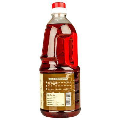 王仁和陈酿料酒家用调味料炒菜家庭装厨房1.46L桶装酿造无添加瓶