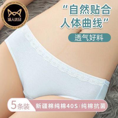猫人纯棉内裤女抗菌夏季薄款透气100%全棉少女提臀中高腰三角裤