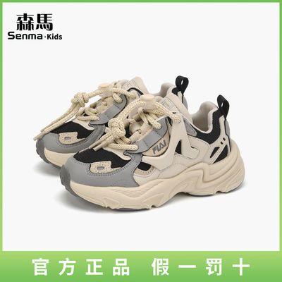 77375/森马童鞋儿童老爹鞋2021春秋新款男童透气休闲鞋女童中大童运动鞋