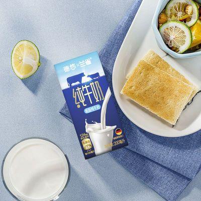 兰雀德悠高钙脱脂纯牛奶整箱200ml*24盒德国进口早餐奶家庭装批发