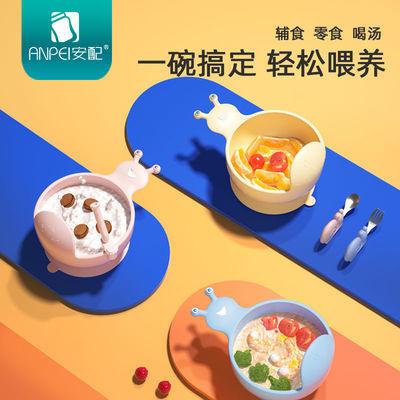 71036/蜗牛硅胶碗宝宝餐盘 儿童防摔硅胶辅食碗  吃饭训练碗勺套装