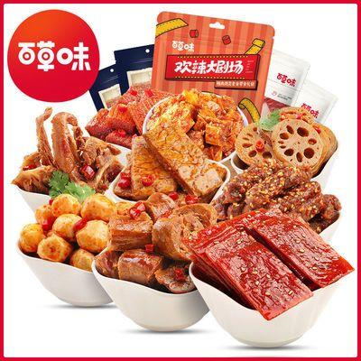百草味麻辣零食大礼包445g鸭脖小吃网红肉类熟食即食卤味整箱