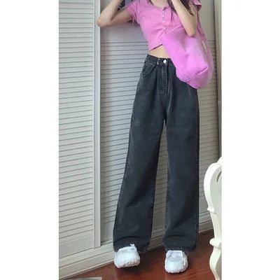 68038/韩版chic牛仔裤女2021春夏ins新款学生高腰显瘦直筒拖地阔腿裤潮