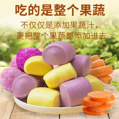 紫薯馒头胡萝卜馒头 儿童面点早餐杂粮馒头方便早餐速冻面点速食