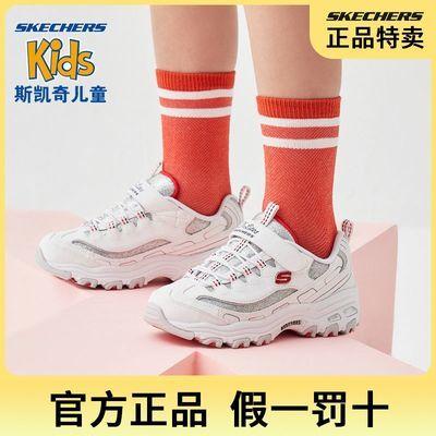 73265/Skechers斯凯奇女童轻便魔术贴熊猫鞋潮流时尚运动老爹鞋664151L