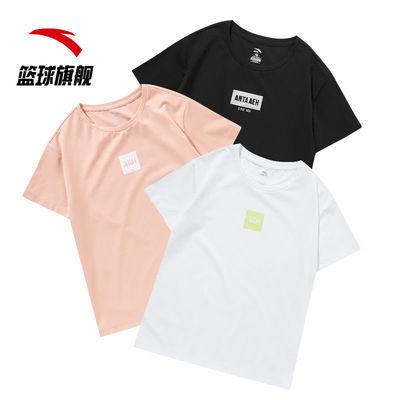 75086/安踏女子夏季新款运动休闲上衣简约风透气短袖
