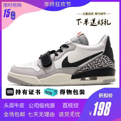 57612/AJ312 Legacy三合一联名纯原高版本女鞋白灰低帮男鞋运动鞋篮球鞋